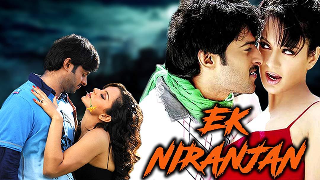 Ek Niranjan Movie || Ali Superb Comedy With Abinayasri